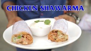 Chicken Shawarma Recipe (Complete Process)
