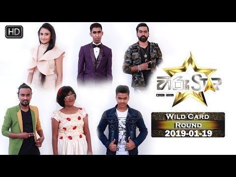 Hiru Star - Hiur Star Wild Card Round | 2019-01-19 | Episode 68