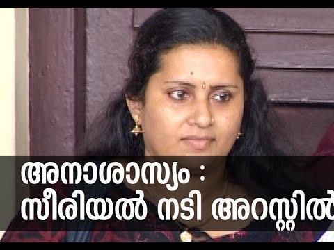 Malayalam serial actress archana suseelan nude scandal