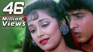 Video Kal College Band Ho Jayega, Udit Narayan, Sadhana Sargam - Jaan Tere Naam, Romantic Song download in MP3, 3GP, MP4, WEBM, AVI, FLV January 2017