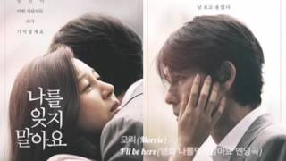 Nonton 모리(Morrie) - I'll be here (영화 나를잊지말아요中) Film Subtitle Indonesia Streaming Movie Download