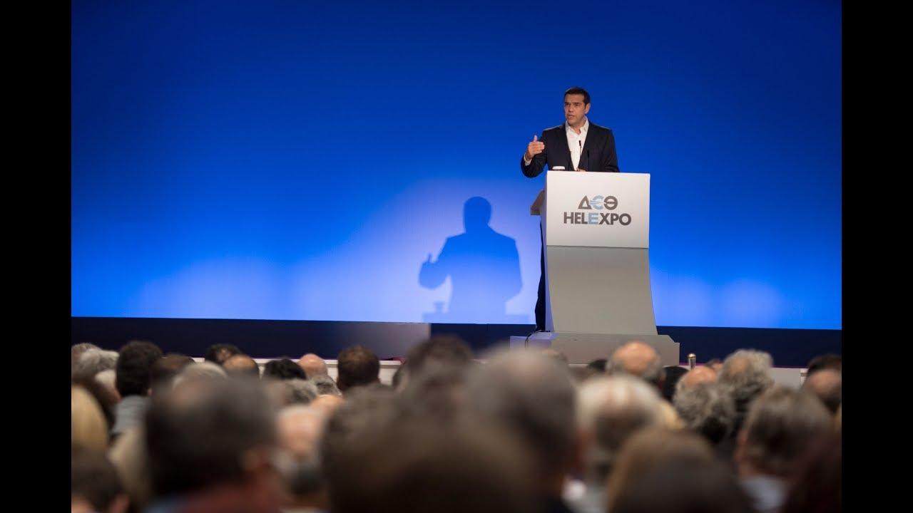 Ομιλία στην 82η Διεθνή Έκθεση Θεσσαλονίκης