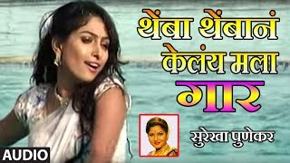 T-Series Marathi Presents थेंब थेंबानं केलय मला गार - मराठी लोकगीत  THEMBA THEMBANA KELAY MALA GAAR - ANAND SHINDE Song ...