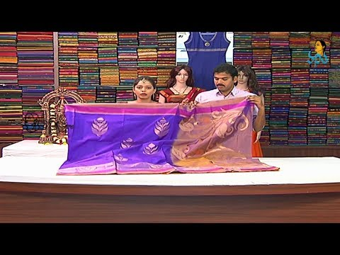 Light weight pattu fancy designer all variety sarees 07 March 2014 04 PM