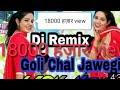 Goli chal javegi fadu full vibration mix by DJ Rahul jsb