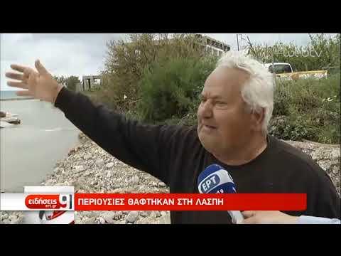 Βιβλικές καταστροφές στην Κρήτη-92 εκατ. στις πληγείσες περιοχές | 09/04/19 | ΕΡΤ
