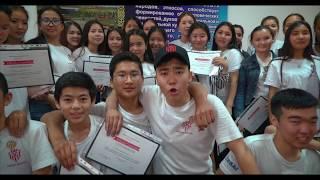 Тренинговый лагерь для школьников поселка Курык