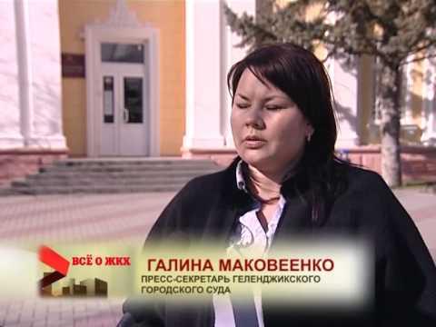 Авторская программа Ольги Мочалиной: «Все о ЖКХ» 13.02.2013