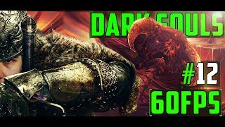 """Its time for Dark Souls!! In this episode we traverse the abyss to slay """"The Four Kings"""" that lay at the bottom of the flooded Londo Ruins. After destroying them we head into the lava filled demon ruins where we slay some Taurus demons, Capra Demons, Demon Centipedes and the terrifying """"Ceaseless Discharge""""...Yes, that's his name.Patreon     ►  http://tinyurl.com/zc4s4psSubscribe ►http://tinyurl.com/hos4nb8Playlists    ► Building with mods - http://tinyurl.com/jxueues                     Subnautica - http://tinyurl.com/guxcpjy                     Building/Survival - http://tinyurl.com/zck6bx4Shop          ►   http://tinyurl.com/zju3sfmSpecial Thanks to these fine Patreon Donators!Malena - http://tinyurl.com/ztjgx8tMyCart Mander n Murica' - http://tinyurl.com/h9szugyImmortalAbsol - https://tinyurl.com/gp5omyqaledjamesplays - http://tinyurl.com/m5ctvryTwitter ►http://tinyurl.com/zjyttcnFinal Render - The channel for building and survival game contentFor Business Enquirers only please email me here...finalrenderenquiries@gmail.com"""