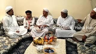 Video Syekh Rasyid Di Kediaman Habib Riziq MP3, 3GP, MP4, WEBM, AVI, FLV Desember 2018