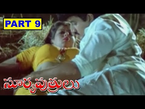 SURYA PUTHRULU | PART 9/13 | SUMAN | MAMMOTTY | NAGMA | TELUGU MOVIE ZONE