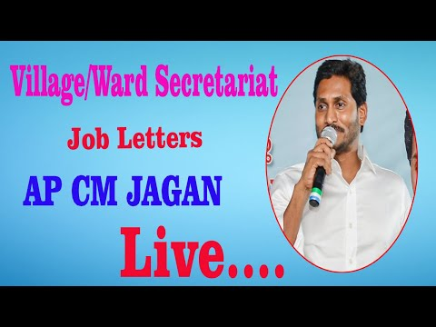 AP CM Handing over Appointments to Village/Ward Secretariat Selected Candidates Job Letters Live....Vizagvision..