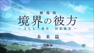Nonton Kyoukai No Kanata I Ll Be Here Mirai Hen Trailer  2 Engsub            Film Subtitle Indonesia Streaming Movie Download