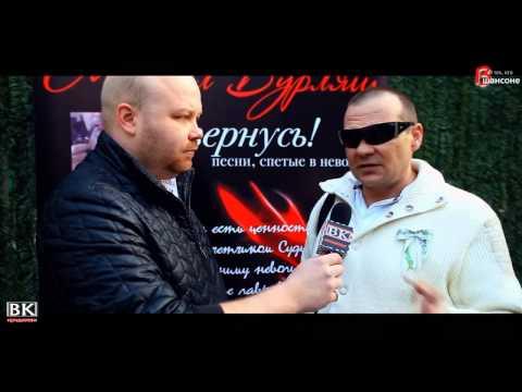 Олег Безъязыков в программе