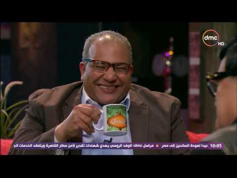 سمير غانم لبيومي فؤاد: الست أجمل حاجة في الدنيا لكن إلا الجواز