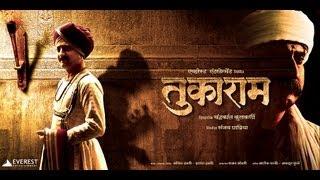 Tukaram Trailer