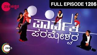Parvati Parameshwara - Episode 1286 - March 18, 2014