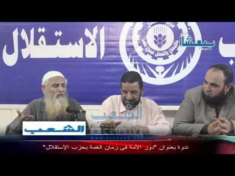 """الشيخ عبدالرحمن لطفي: """"المصيبة العظمى تأييد بعض الإسلاميين للسيسي ومنهم مرشد الإخوان"""""""