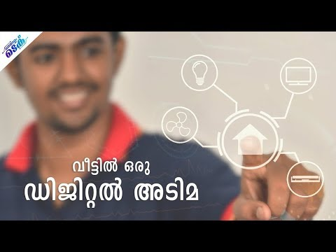 How I automated my home - Malayalam Tech Videos