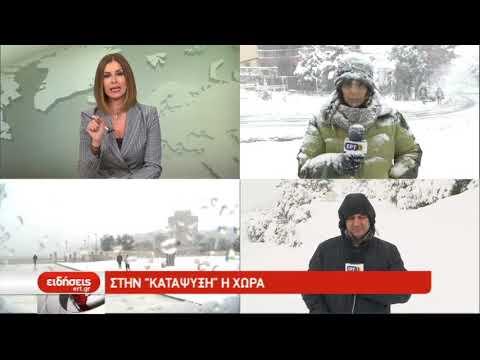 Πυκνή χιονόπτωση αυτήν την ώρα στο κέντρο της Θεσσαλονίκης | 04/01/2019 | ΕΡΤ