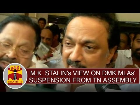 M-K-Stalins-View-on-DMK-MLAs-Suspension-from-TN-Assembly-Thanthi-TV