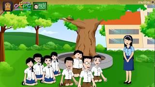 สื่อการเรียนการสอน อักษรย่อและคำย่อ ป.6 ภาษาไทย