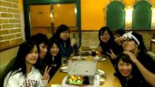 Южнокитайски педагогически университет – 华南师范大学