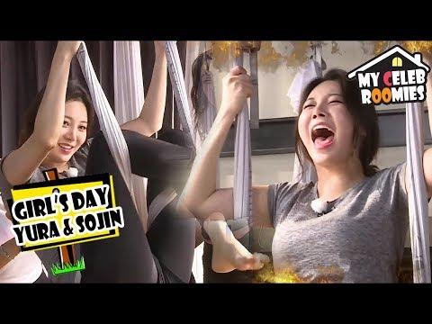 [My Celeb Roomies - YURA & SOJIN] They Challenge To Flying Yoga 20170901 (видео)
