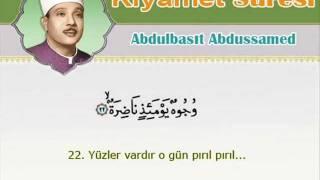 Abdussamed Kıyamet Suresi Mücevved Hatim  Arapça Ve Meal