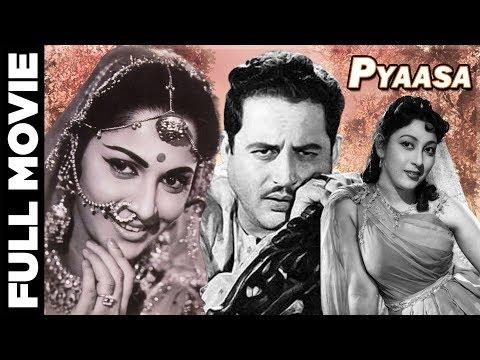 Pyaasa (1957) Superhit Romantic Movie | प्यासा | Guru Dutt, Waheeda Rehman