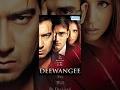Deewangee Hindi Full Movie  Ajay Devgan  Akshaye Khanna  Urmila Matondkar  Bollywood Hit Film waptubes
