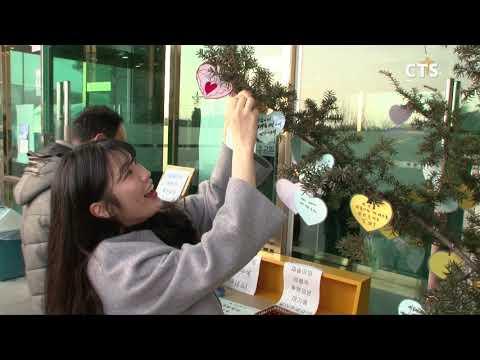 181225 송우교회 세번째 사랑이야기 - 기자리포트