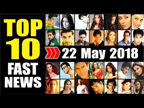 Latest Entertainment News From Bollywood | 22 May 2018