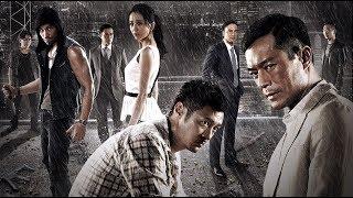 (Engsub) Trailer movie Mê Thành (Wild City). Cast: Cổ Thiên Lạc, Dư Văn Lạc, Đồng Lệ Á