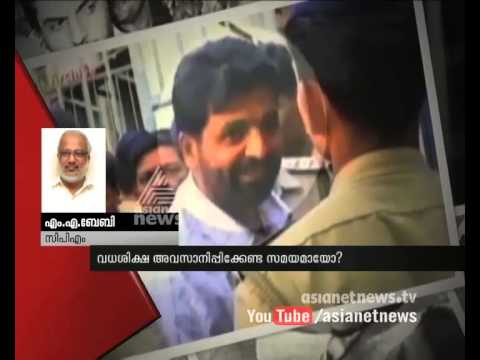 Political row erupts on Yakub Memon s execution Asianet News Hour 31st July 2015 31 July 2015 05 00 PM