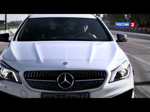 Mercedes-Benz CLA-class Тест-драйв Mercedes-Benz CLA 2013 // АвтоВести 102