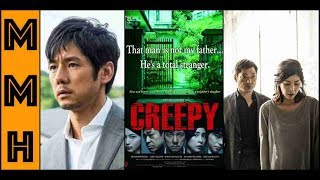 Creepy (2016) Macabre Month of Horror 2018