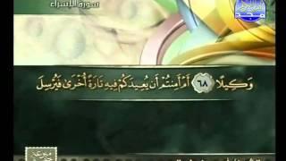 HD الجزء 15 الربعين 3 و 4  : الشيخ أحمد بن علي العجمي