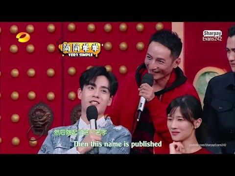 [EngSub] Hu Yi Tian 胡一天 - Happy Camp 快乐大本营 20171223