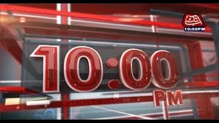Abbtakk delivers the latest headlines news and information on the latest top stories from Pakistan and around the world on weather, business, entertainment, ...