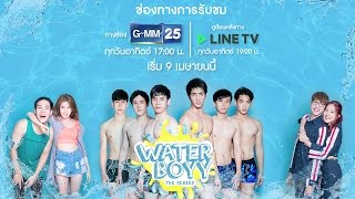 Nonton Trailer Waterboyy the Series Film Subtitle Indonesia Streaming Movie Download