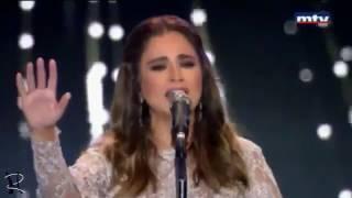 جوليا بطرس - وين الملايين لايف ضبية ٢٠١٦ / Julia Boutros - wein el malayin live