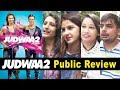 Judwaa 2 Movie Public Review | Varun Dhawan | First Day First Show | Judwaa 2 Movie Review