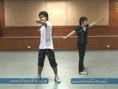 คู่มือออกกำลังกายโดยใช้เชือกยางยืด Ep.01