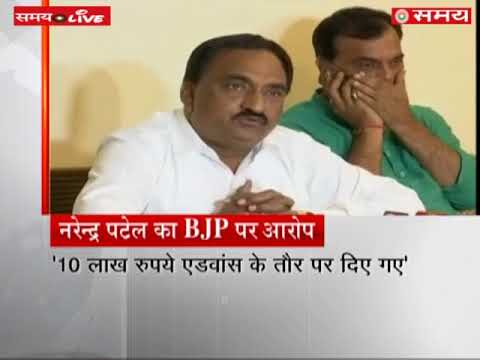 Patidar movement leader Narendra Patel accused of giving bribe on BJP