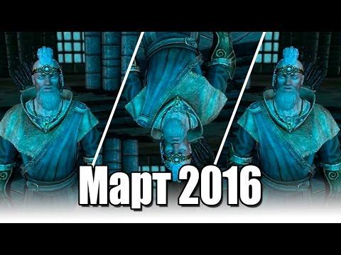 Хроники BioAlienR: Март 2016 (#38)