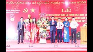 Trường Tiểu học Yên Thanh: Kỷ niệm 20 năm ngày thành lập, đón nhận Huân chương Lao Động hạng Nhì