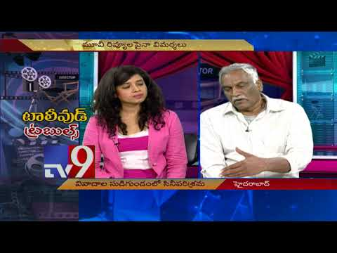 Pawan Kalyan Fans Made Kathi Mahesh A Big Celebrity || Tammareddy Bharadwaj || TV9