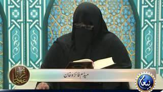 Quranan Ajabah Episode 4