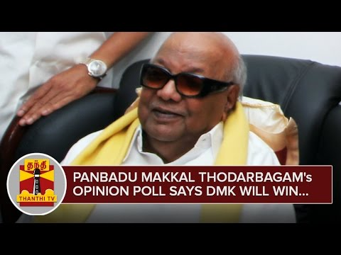 Panbadu-Makkal-Thodarbagams-Opinion-Poll-says-that-DMK-Congress-Alliance-will-win--Thanthi-TV